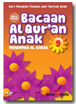 Bacaan Al Quran Anak Muhammad Al Barak