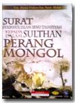 Surat Syaikhul Islam Ibnu Taimiyah Kepada Sulthan Dalam Perang Mongol