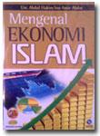 VCD Mengenal Ekonomi Islam