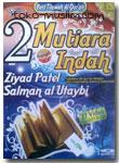 Mutiara Indah(Best Tilawah Al Quran)
