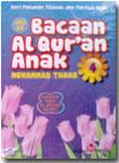 VCD Bacaan Al-Qur'an Anak Muhammad Thaha Juz 29