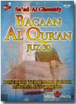 Video Bacaan Al-Qur'an Juz 30 Disertai Terjemah Syaikh Al-Ghomidy