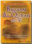 vc099-video-murottal-juz-30-terjemah-disertai-terjemah-musyari-rasyid