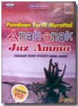 VCD Panduan Tartil Murattal Anak-anak Juz 'Amma
