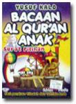 vcd-bacaan-al-quran-anak-yusuf-kalo-toko-buku-islam-online