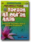 vcd-bacaan-al-quran-anak-muhammad-thaha-toko-buku-islam-online