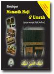 VCD Bimbingan Manasik Haji dan Umrah