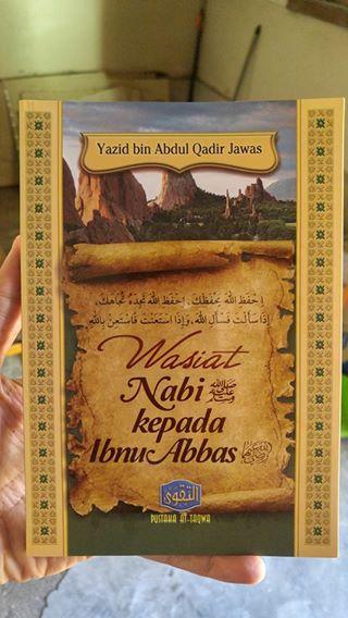 wasiat nabi kepada ibnu abbas buku cover