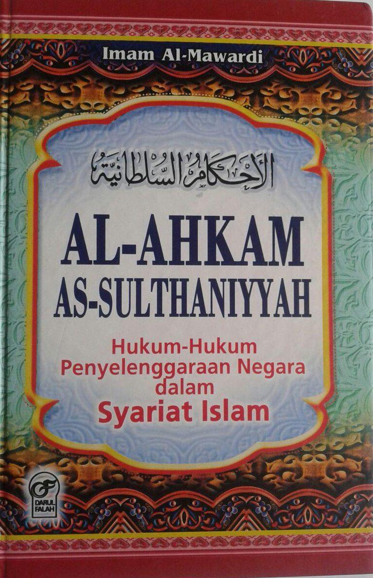 Buku Al Ahkam As Sulthaniyyah cover 2