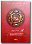 Al Quran Tafsir Perkata Al-Hidayah Ukuran A4