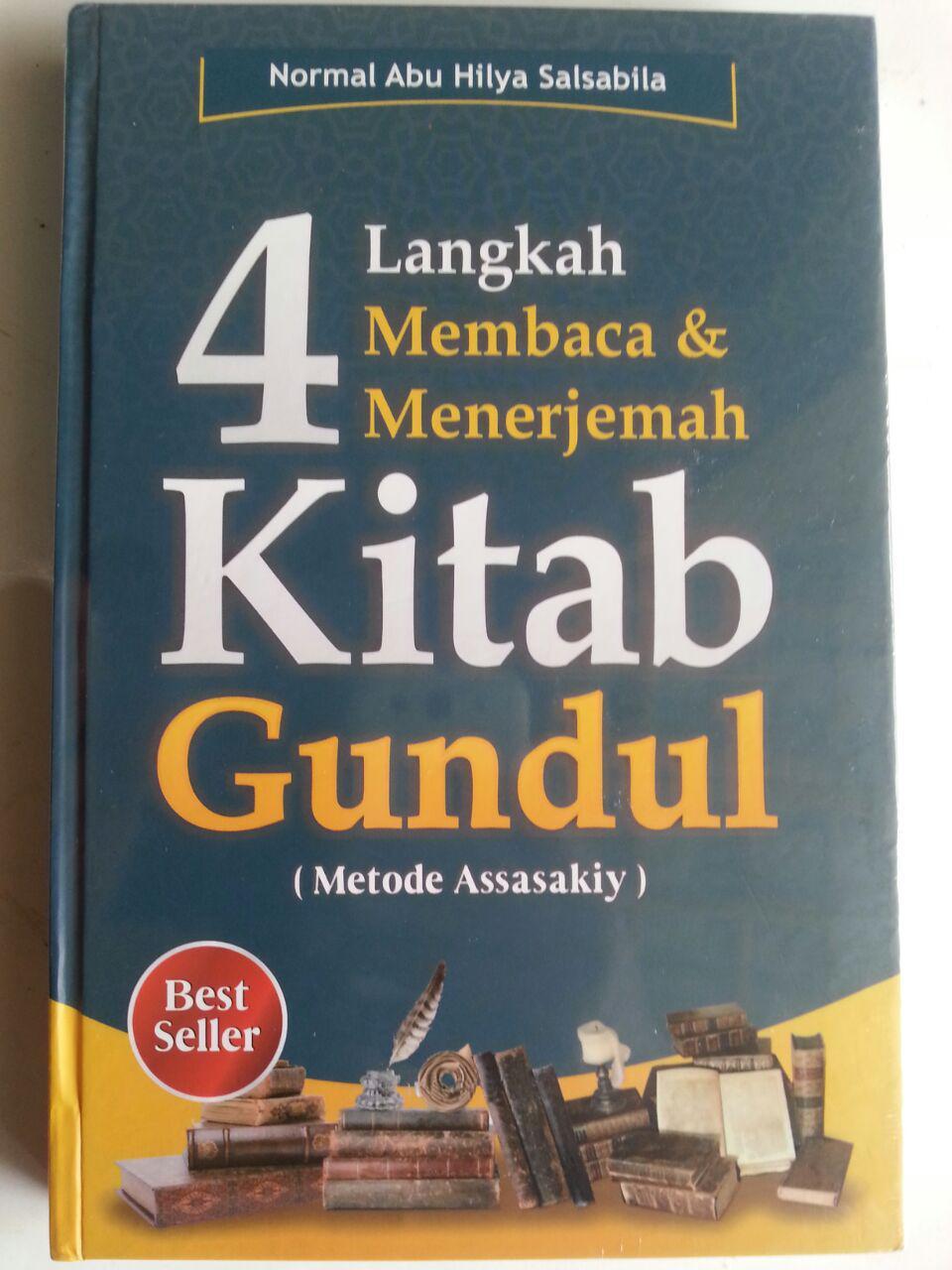 Buku Empat Langkah Membaca Dan Menerjemah Kitab Gundul cover 2