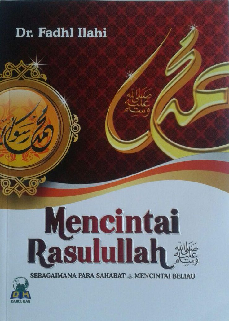 Buku Mencintai Rasulullah Sebagaimana Para Sahabat Mencintai Beliau cover 2