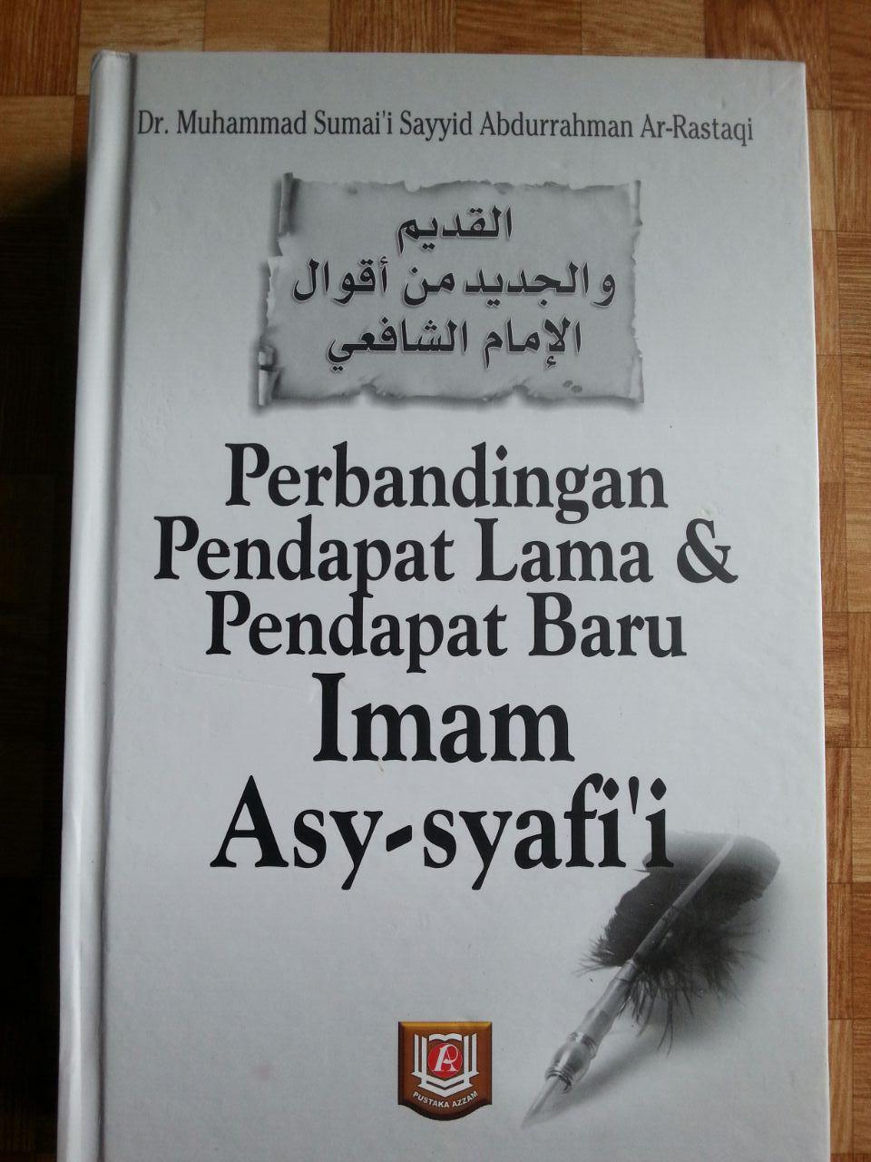 Buku Perbandingan Pendapat Lama Dan Pendapat Baru Imam Asy-Syafi'i cover 2