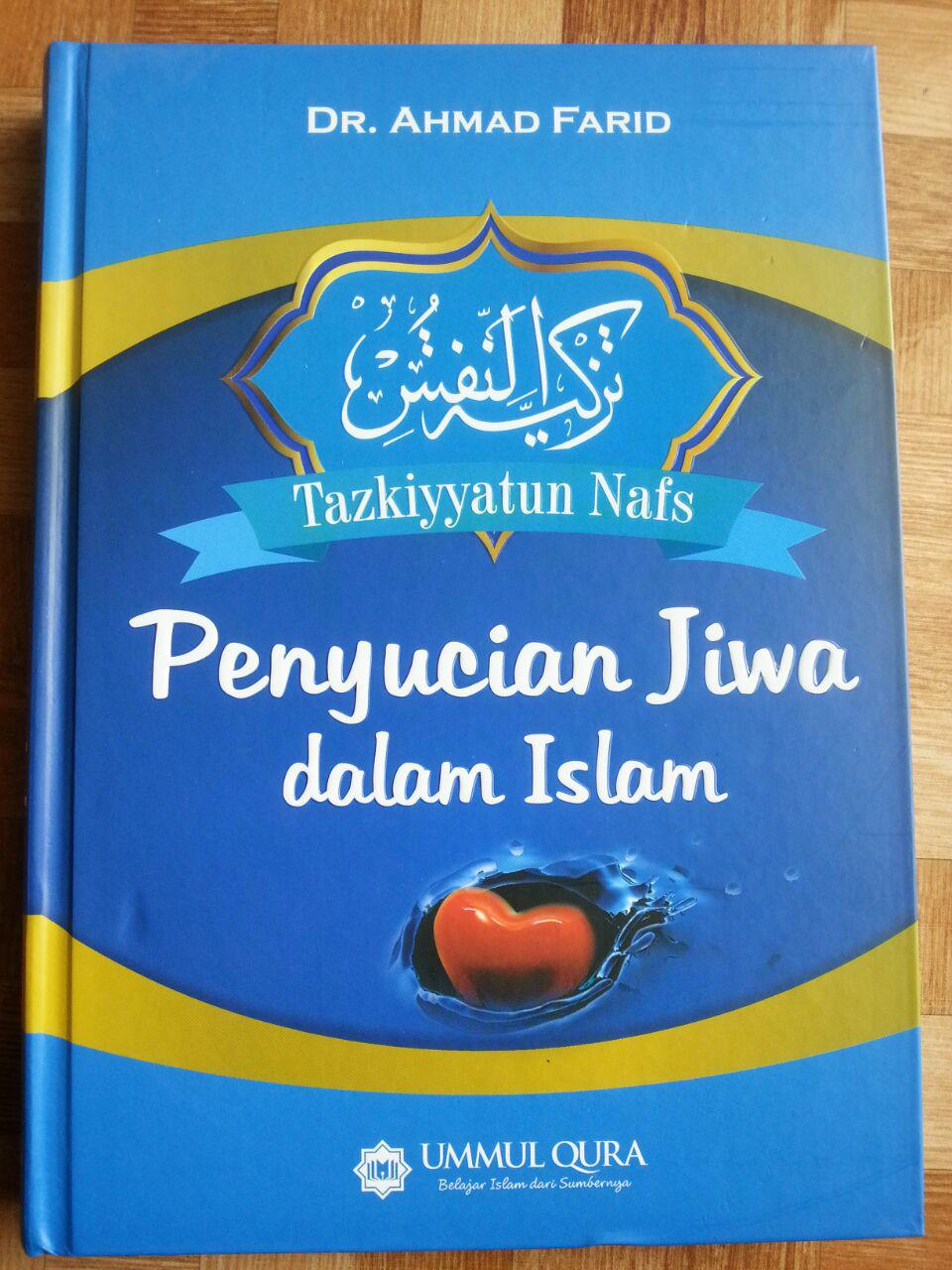 Buku Tazkiyatun Nafs Penyucian Diri Dalam Islam cover 2