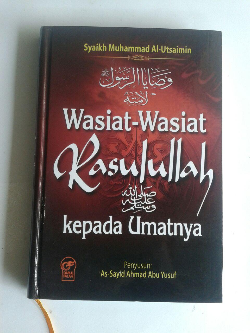 Buku Wasiat-Wasiat Rasulullah Kepada Umatnya cover