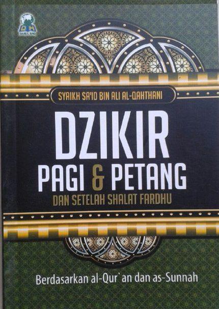 Buku Saku Dzikir Pagi Dan Petang Dan Setelah Shalat Fardhu cover