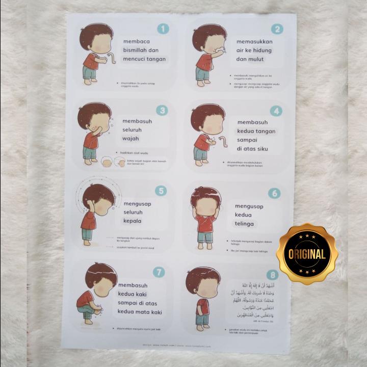 Poster Cara Wudhu Anak Laki-Laki Tipe B