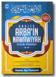 Buku-Hadits-Arba'in-Nawawiy