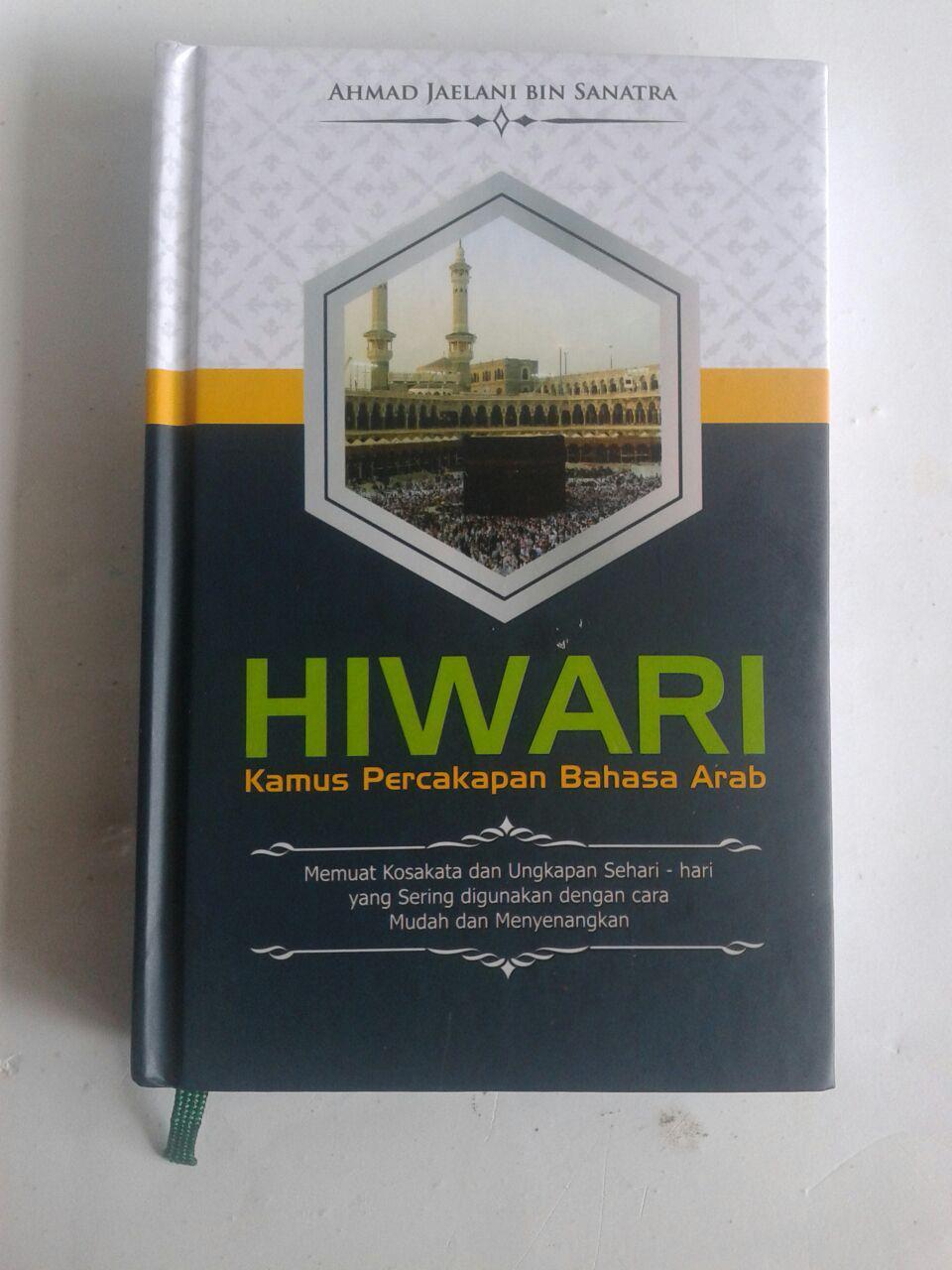 Buku Hiwari Kamus Percakapan Bahasa Arab cover 2