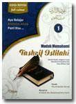 Buku-Mudah-memahami-2