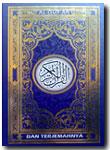 Al-Qur'an MushafDan Terjemahnya Ukuran A5