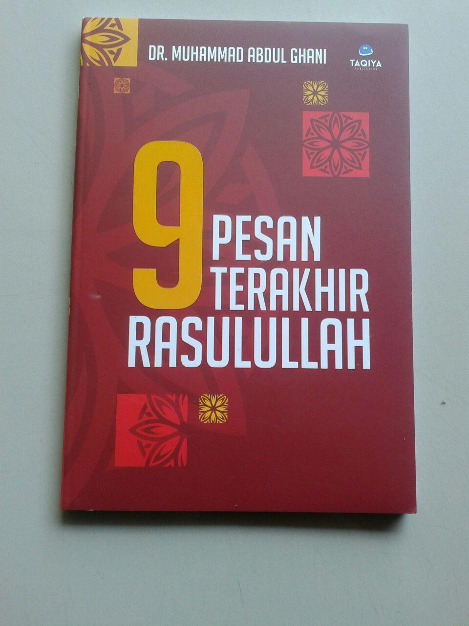 Buku 9 Pesan Terakhir Rasulullah cover 2