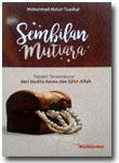 Buku Sembilan Mutiara Faedah Dari Hadits Nama Dan Sifat Allah
