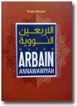 Buku Saku Matan Arbain Annawawiyah