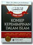 Buku Imamah 'Uzhma Konsep Kepemimpinan Dalam Islam