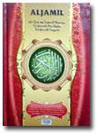 Al-Qur'an-Aljamil-Tajwid-Wa