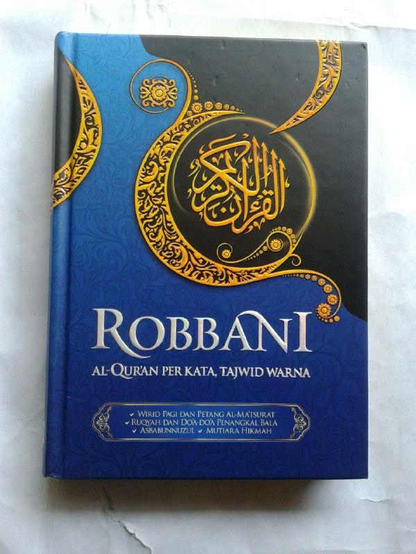 Al-Qur'an Robbani Terjemah Perkata Tajwid Warna A5 cover