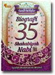 Buku Biografi 35 Shahabiyah Nabi Shallallahu Alaihi wa Sallam