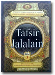 Buku Tafsir Jalalain Set 3 Jilid cover featured
