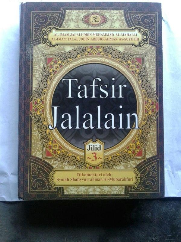 Buku Tafsir Jalalain Set 3 Jilid cover