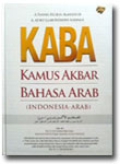 Buku KABA Kamus Akbar Bahasa Arab (Indonesia-Arab) featured