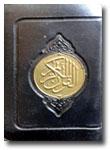 Al-Qur'an-Impor-Ukuran-Saku