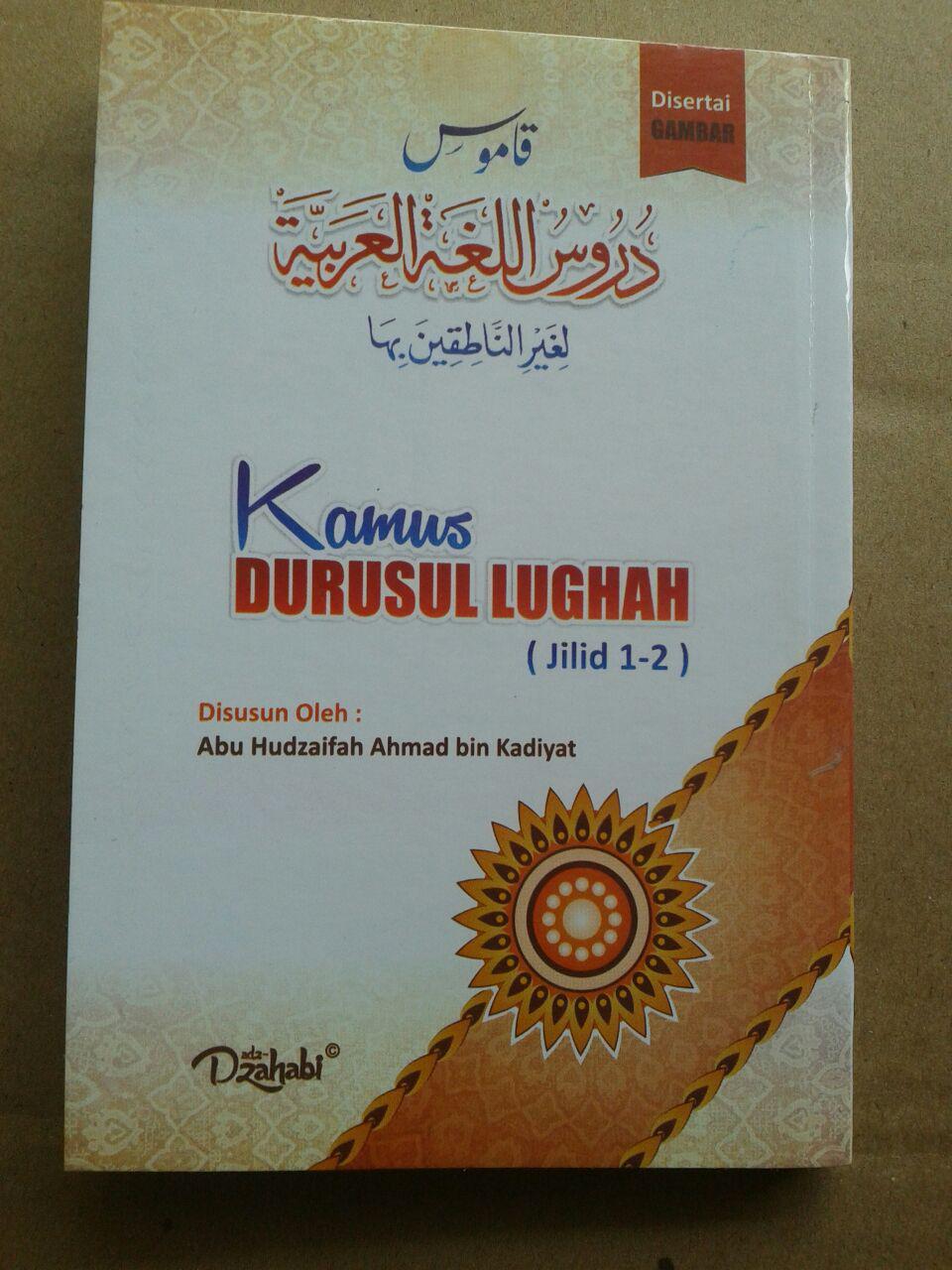 Buku Kamus Durusul Lughah cover 2