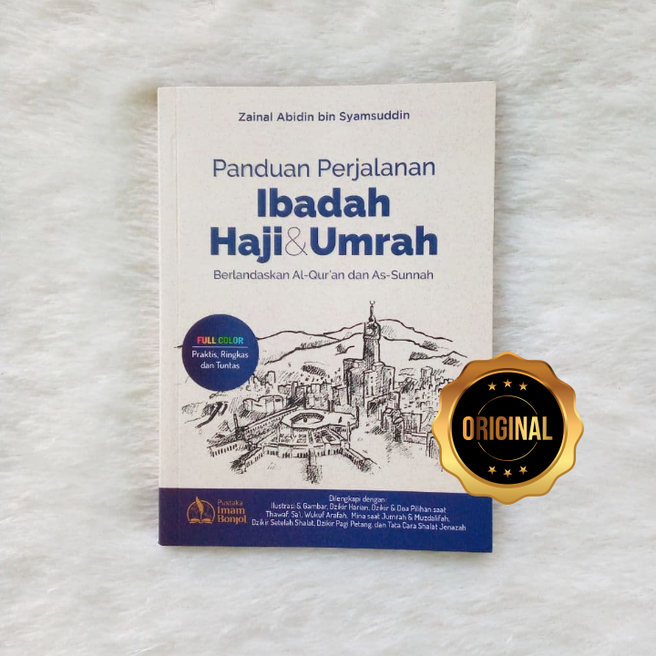 Buku Panduan Perjalanan Ibadah Haji Dan Umrah