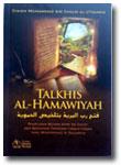 Buku-Talkhis-Al-Hamawiyah-P
