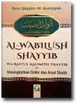 Buku-Al-Wabilush-Shayyib-Me