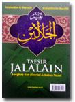 Buku-Tafsir-Jalalain-Lengka