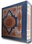 AQ134--Al-Qur'an-Impor-Tanp