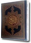 AQ136--Al-Qur'an-Impor-Tanp