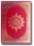 AQ137--Al-Qur'an-Impor-Tanp