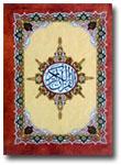 AQ138--Al-Qur'an-Impor-Tanp