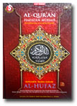 Al-Qur'an-Hafalan-Mudah-Ter