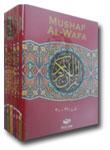 Al-Qur'an-Mushaf-Halim-Al-W