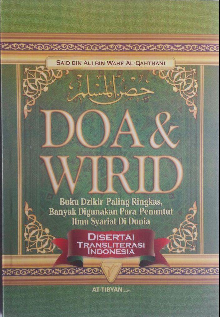 Buku Hishnul Muslim Doa Dan Wirid Disertai Transliterasi 24.000 15% 20.400 Pustaka At-Tibyan Said bin Wahf Al Qahthani cover 2