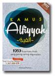 Buku-Kamus-Alfiyyah-1050-Ko