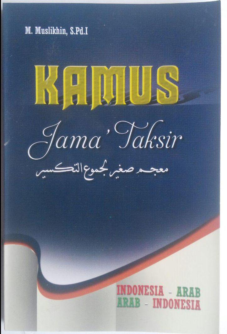 Buku Kamus Jama' Taksir 20,000 cover 2